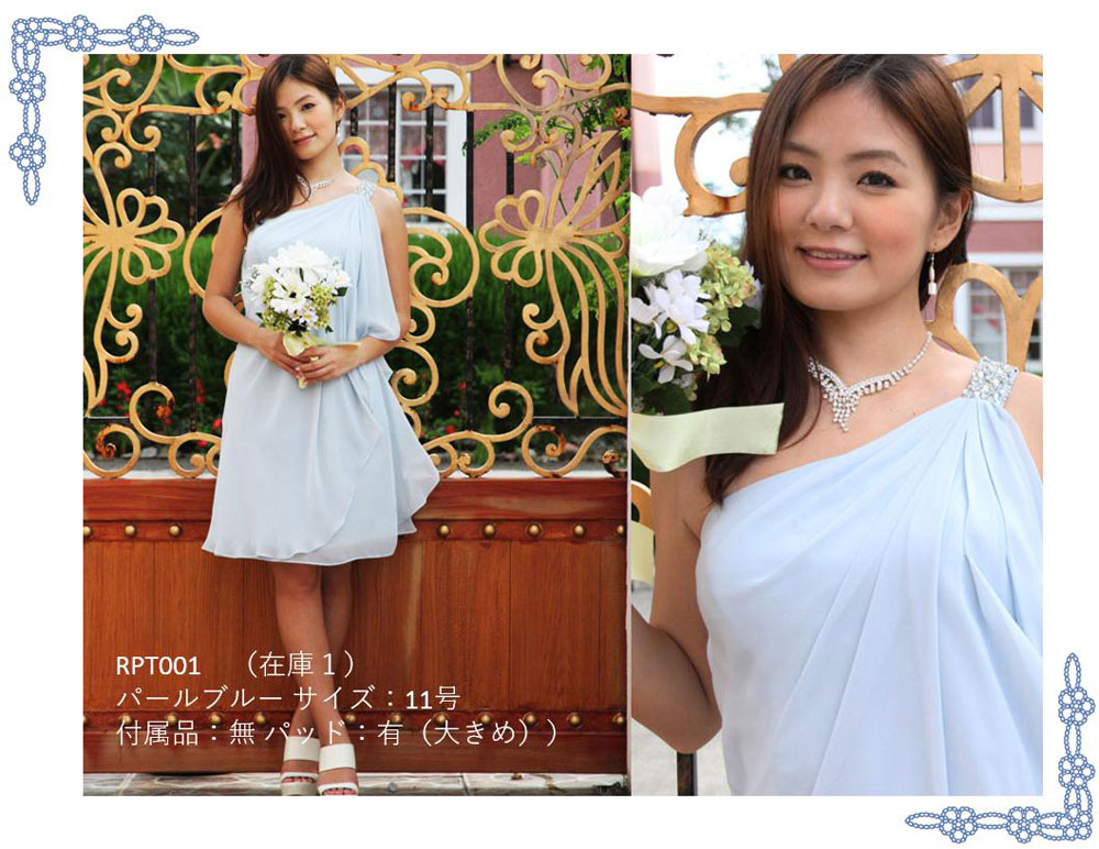 セブ島結婚式服装 セブ結婚式レンタル セブウエディングドレス