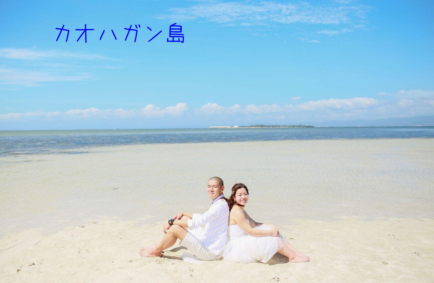 Cebuphotowedding セブフォトウエディング セブカメラマン 日本人 セブ島記念撮影 セブ島写真撮影 セブウエディングフォト 海外前撮り 海外ビーチフォト リゾートフォト