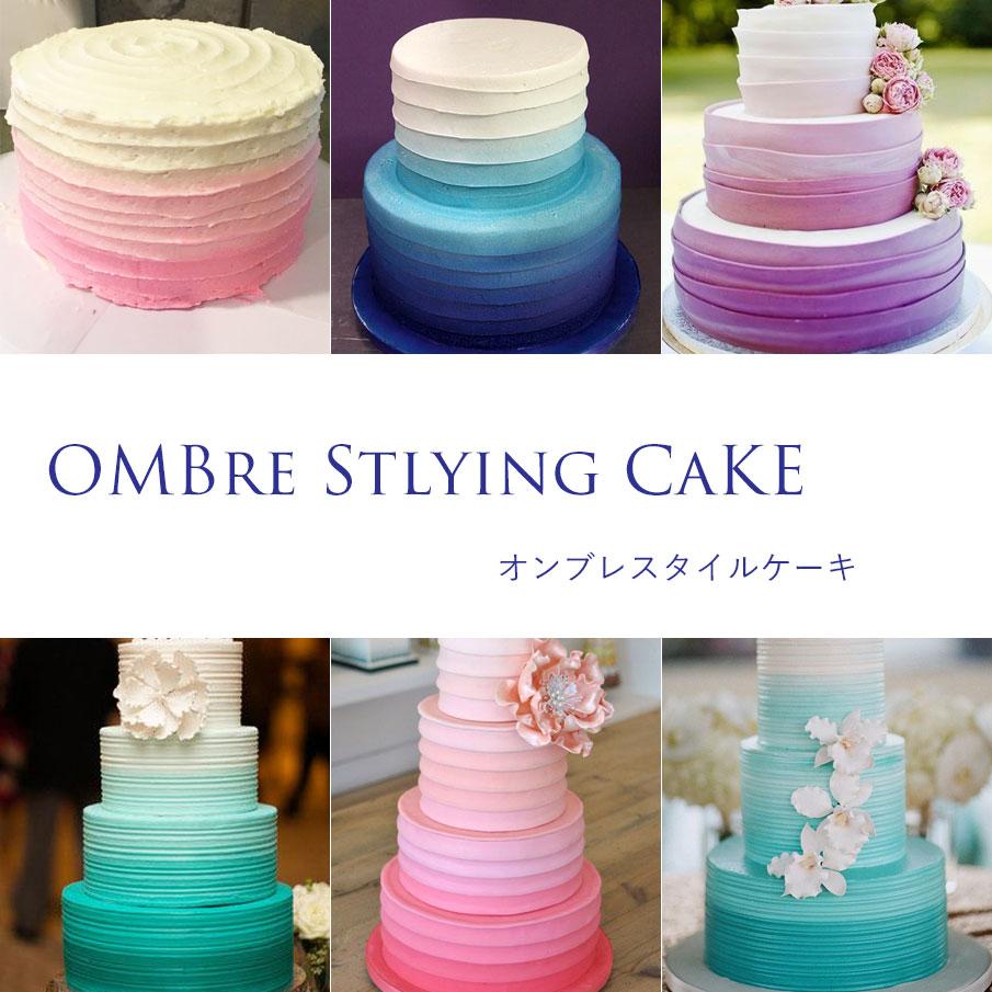 cebu-wedding-cake (62)