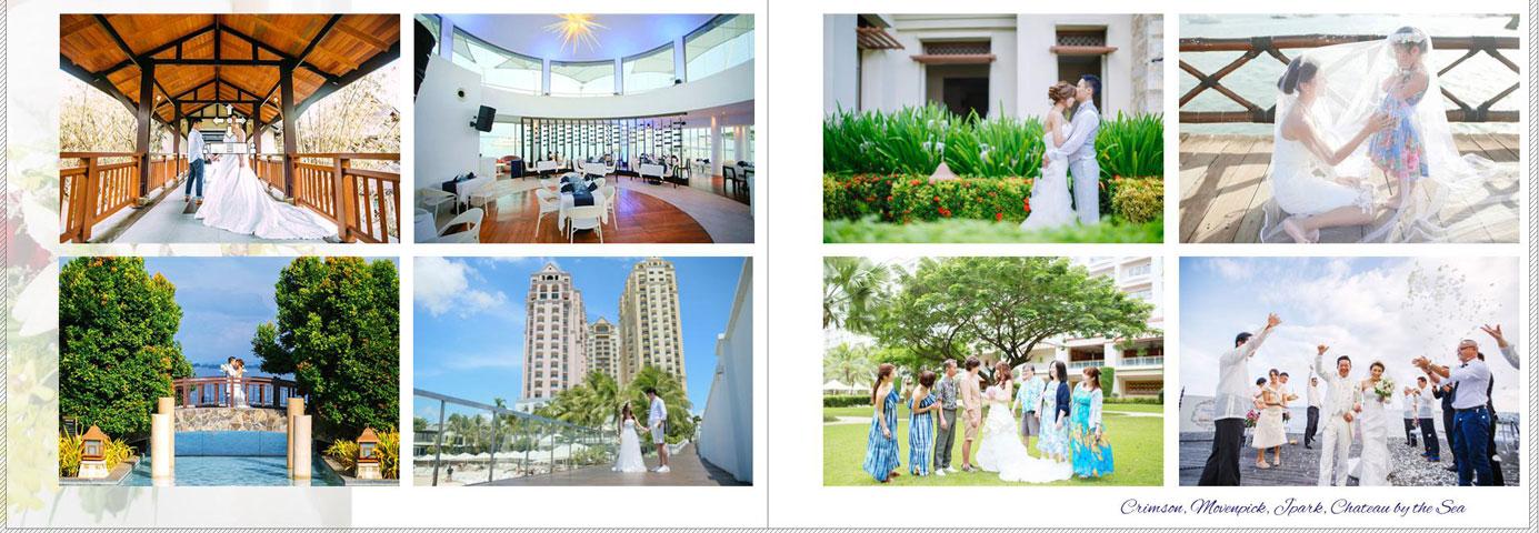 cebu-wedding-photo-album (1)